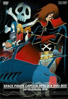 Космический пират капитан Харлок