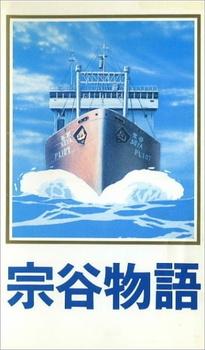 Doubutsu Mura Monogatari