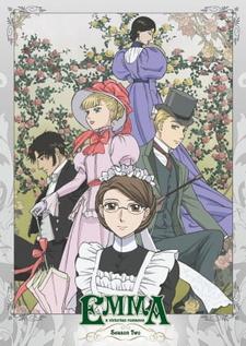 Эмма: Викторианская романтика. Семейство Молдеров