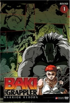 Боец Баки