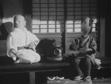 Бумбуку-тягама (1958)