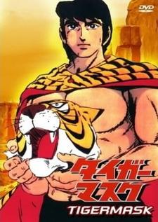 Тигровая маска