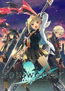 Соулворкер: Оружие души