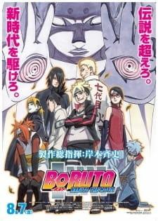 Постер Боруто: Наруто. Фильм 2016
