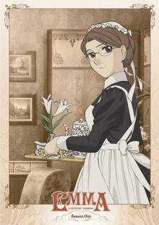 Эмма: Викторианская романтика