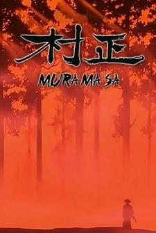 Мурамаса