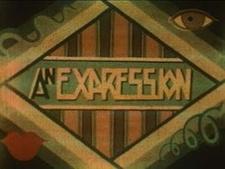 Экспрессия