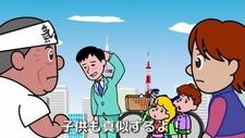 Токийская революция сердца