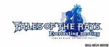 Сказания Лучей: Вечная судьба