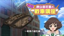 Девушки и танки: Финал — Спецвыпуск