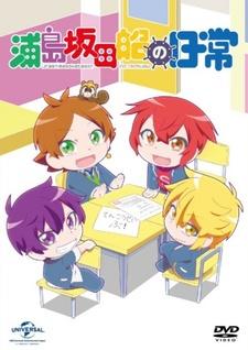 Деньки Урасимасакатасэн: Школьная пора — Эпизод 13