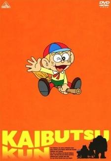 Кайбуцу-кун (1980): Спецвыпуски