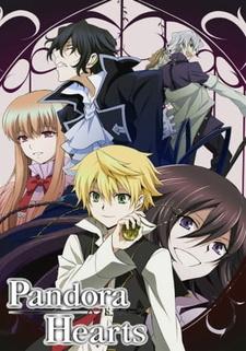 Сердца Пандоры