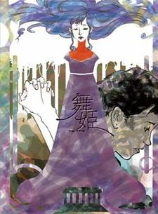 Постер Танцовщица 2006