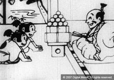 Хатаносукэ и закат банды Инадзумы