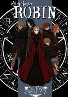Робин — охотница на ведьм
