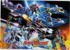 Трансформеры: Мастера-роботы