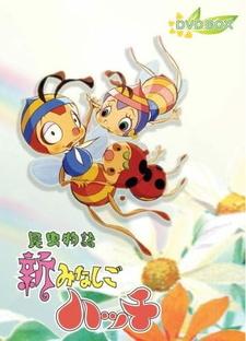 Легенда о насекомом: Пчёлка Хатч 2