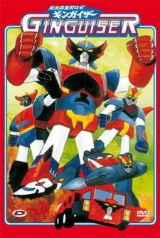 Ультра Робот: Гингузер