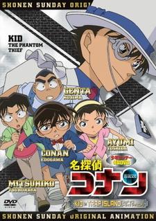 Детектив Конан OVA 10: Кид на острове-ловушке
