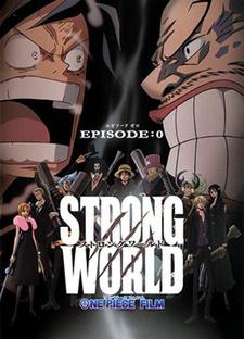 Постер Ван-Пис OVA 2010