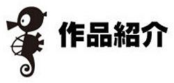 Аниме студии Tatsunoko Productions